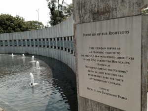 Fountain of the Righteous at Illinois Holocaust Museum